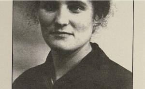 """Marguerite Anzieu alias """"Aimée"""""""